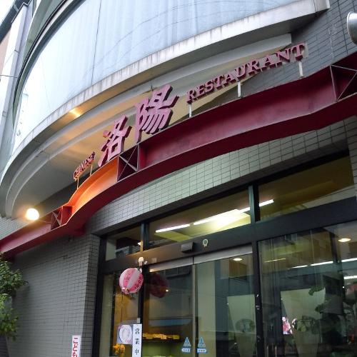 d130830-gourmet06.JPG