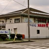 海産物・お土産もののお買物は、児島駅近くの岡山漁連「ふゅ〜ちぁ〜」が便利。