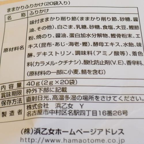 d130904-future03.JPG