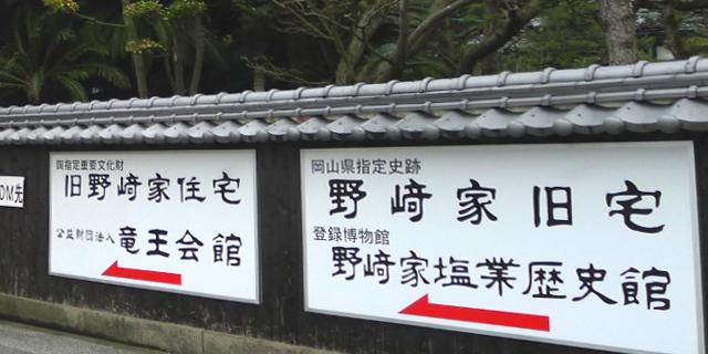 d140114-nozakike01.JPG