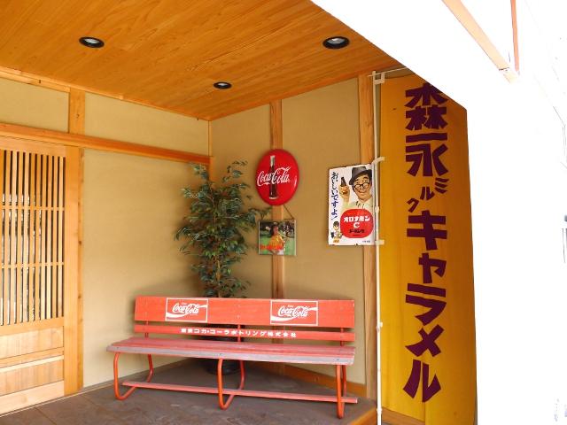 d140115-gakuseifuku03.JPG