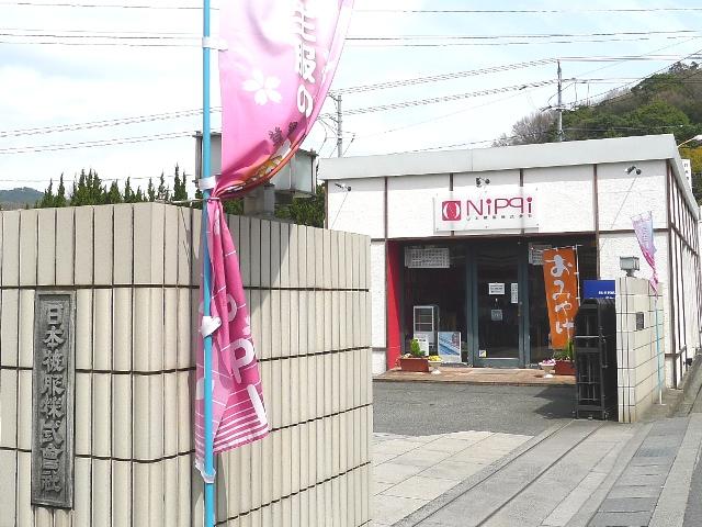 d140115-gakuseifuku10.JPG