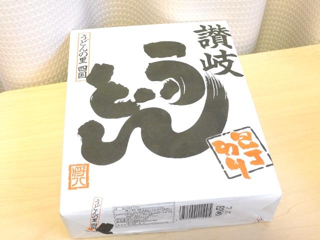 d140117-kagawa23.JPG