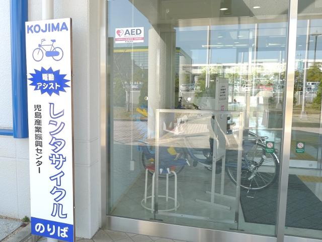 d140120-cycle02.JPG