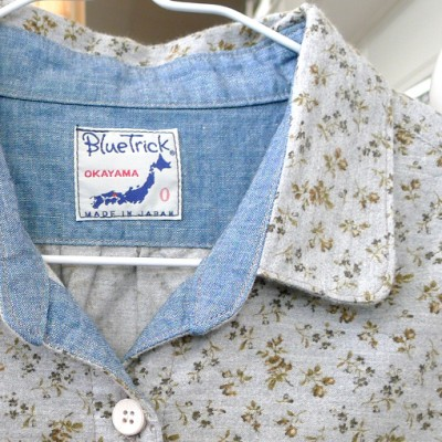 d150525-bluetrick08