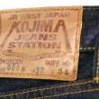 d150824-jeans03