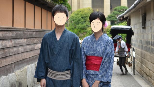d151015-kimonokomachi03