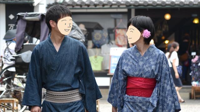 d151015-kimonokomachi06