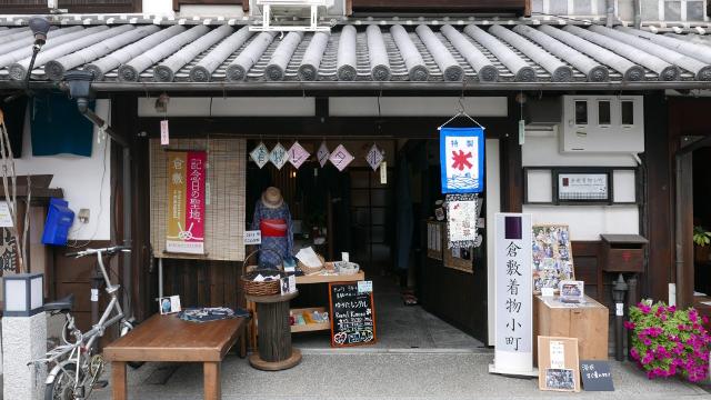 d151015-kimonokomachi13