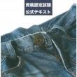 d160705-jeanssommelier01