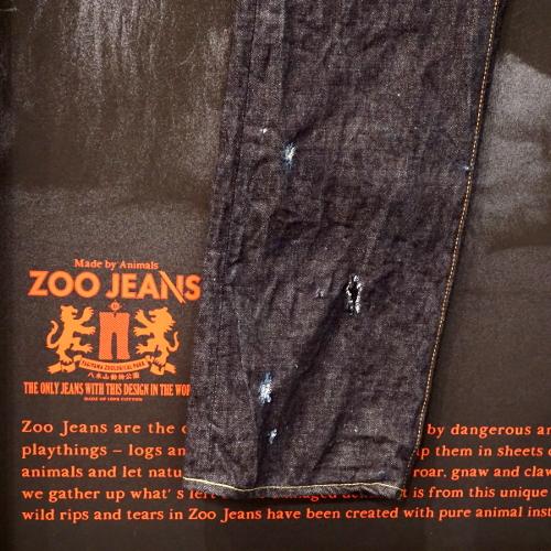 d160731-zoojeans03