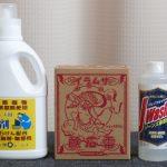 いい色落ちの作り方は洗剤選びから! ジーンズ用洗剤選びの鉄則【ジーンズ洗剤特集(1/5)】